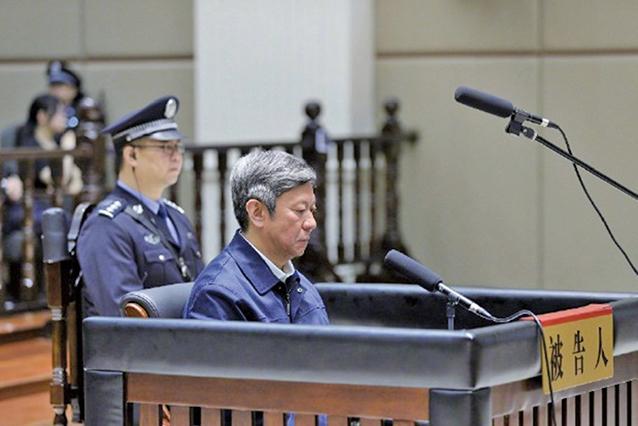 前河北省政法委書記張越一審被輕判15年,背後有內情。(網絡圖片)