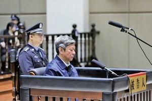 【北京觀察】河北「政法王」輕判15年 內藏機關