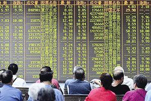 貿易戰百日中美股市看虛實