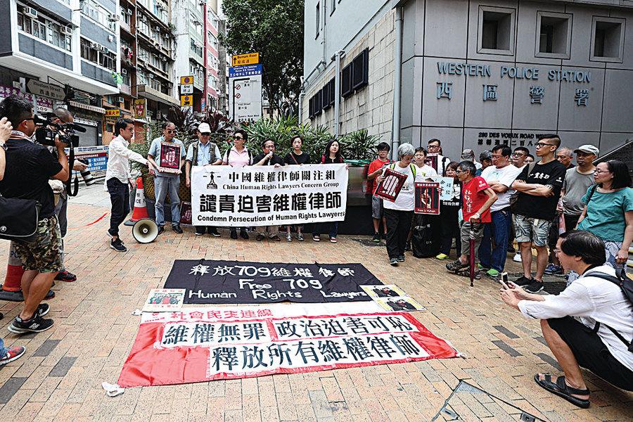 中國709案真相和實質