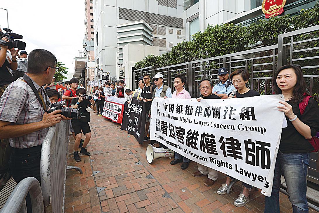 中國維權律師關注組等多個團體,7月8日冒雨在中環終審法院外默站,紀念「709大抓捕」遭中共打壓的維權律師和人士。(李逸/大紀元)