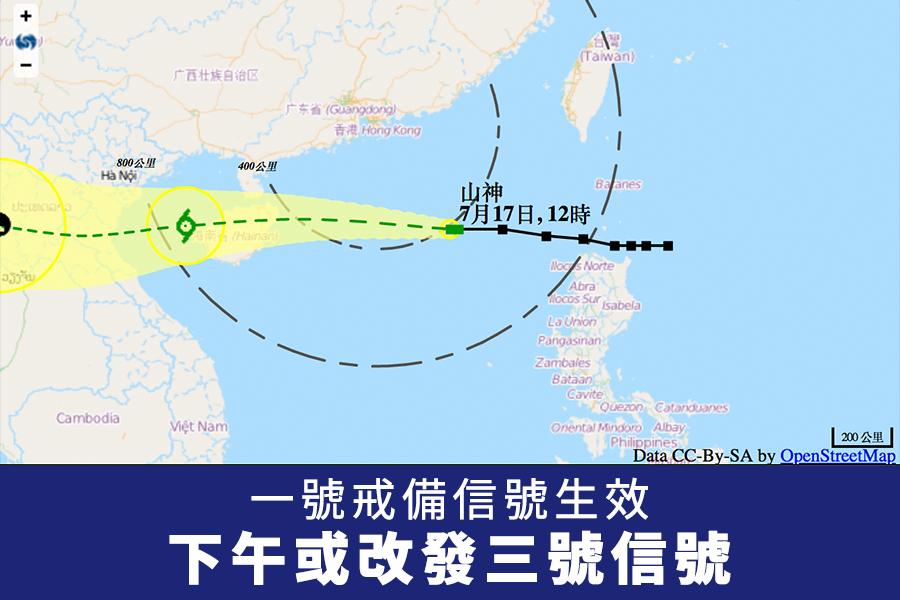 在正午12時,熱帶風暴山神集結在香港之東南約410公里,即在北緯19.3度,東經116.5度附近,預料向西移動,時速約40公里,橫過南海北部,移向海南島至雷州半島一帶。(香港天文台)
