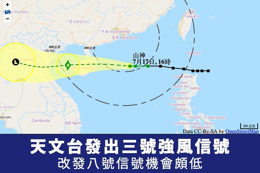 天文台在今日下午4時20分改發三號強風信號。(香港天文台)