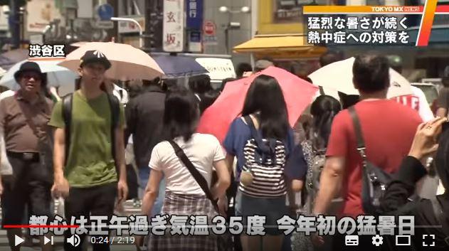 兩個重疊的強烈高氣壓籠罩日本上空,造成日本高溫天氣,在剛過去的周末酷暑中,有8人死亡、2,000多人中暑送醫。(視像擷圖)