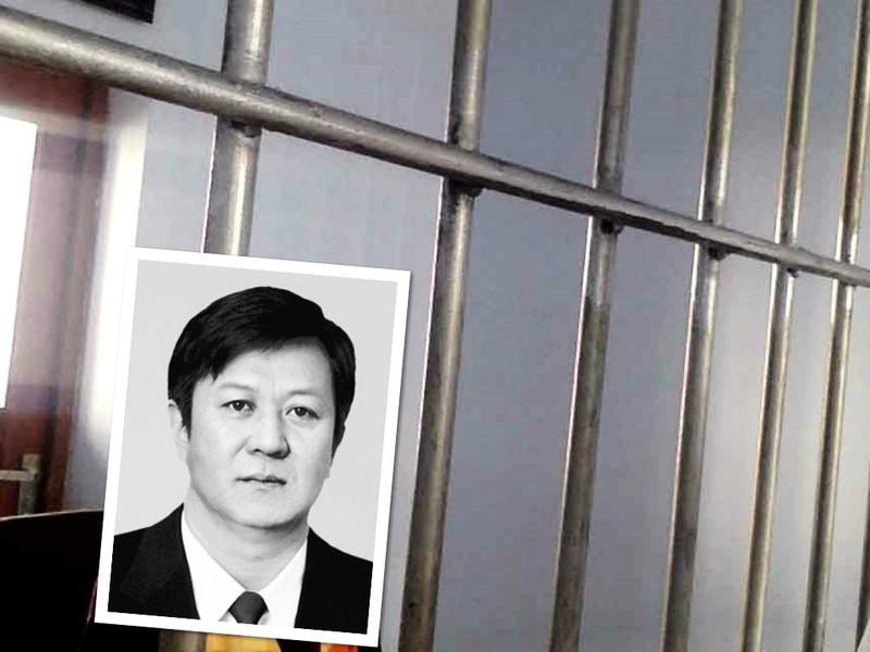 崔士方:河北「政法王」輕判15年 內藏機關