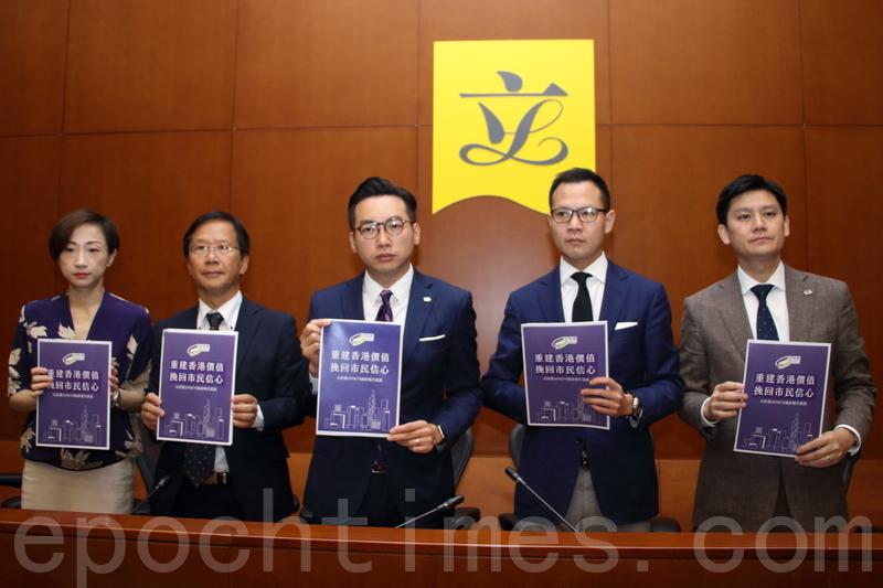公民黨5位立法會議員昨日與特首林鄭月娥會面,並提交建議書。(蔡雯文/大紀元)