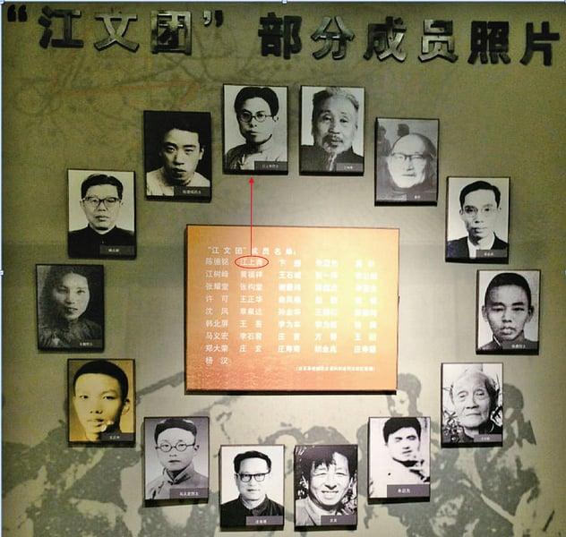揚州望族後裔揭江澤民賣國