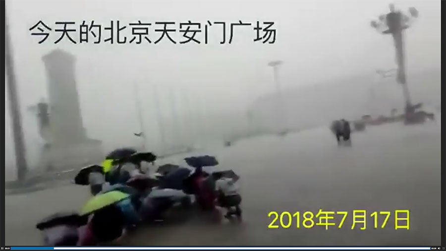 北京連日來下起大暴雨,水漫天安門廣場。(視像擷圖)