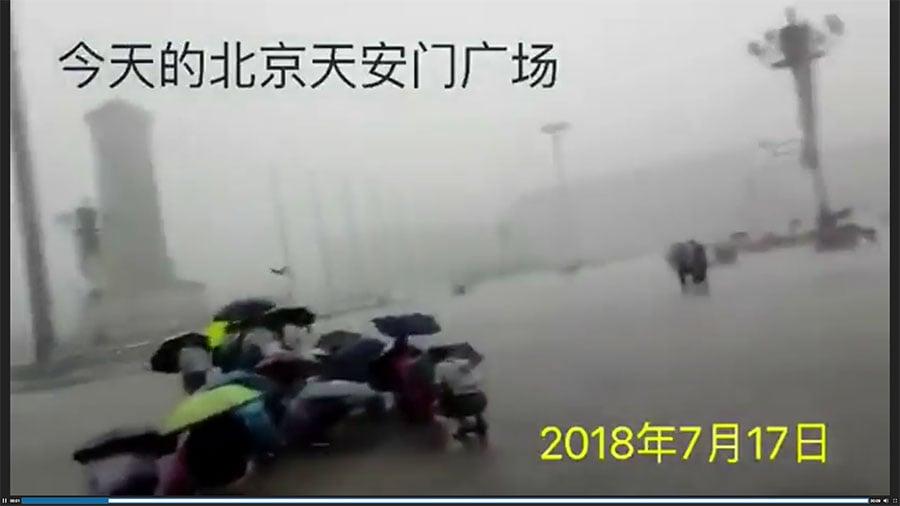 北京連日暴雨 水漫天安門廣場引熱議