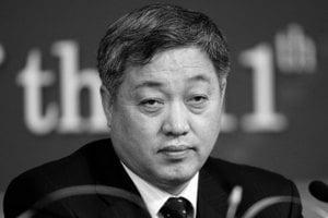 「前腐後繼」 包鋼集團兩任董事長被查
