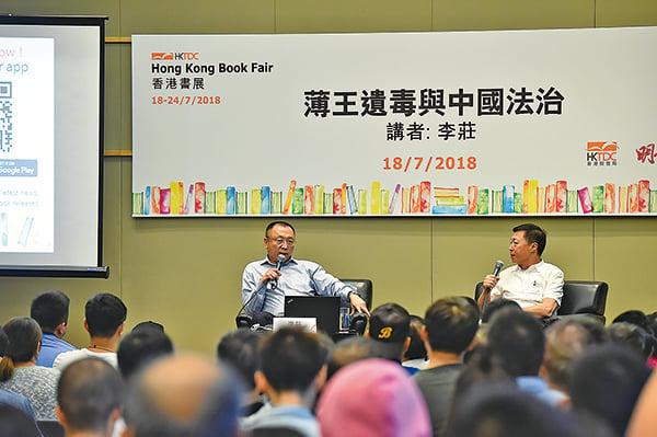 大陸律師李莊,曾在香港書展痛斥薄熙來、王立軍「唱紅打黑」黑幕,時隔5年他再次到書展舉辦講座。(郭威利/大紀元)