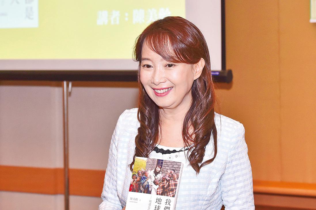 陳美齡(Agnes)表示,她以聯合國兒童大使身份去探訪13個貧窮地區國家被遺忘的孩子。(郭威利/大紀元)