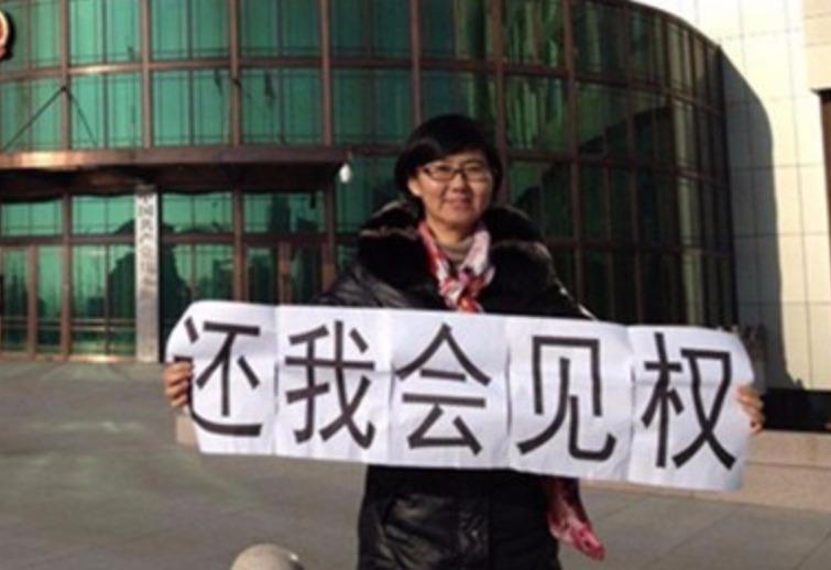 王宇律師在「建三江案件」中要求司法當局歸還辯護權。(明慧網)