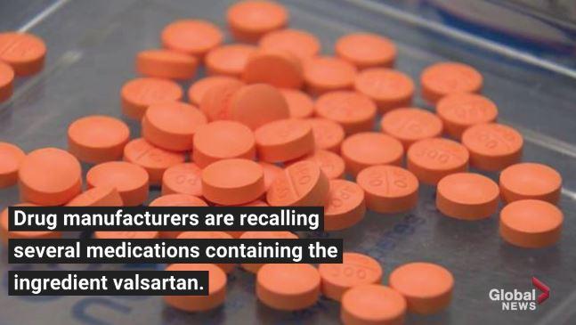歐洲監管機構周二(7月17日)表示,自2012年以來,中國公司大量生產並在全球範圍內銷售的常見血壓和心臟藥物可能含致癌物。(視像擷圖)