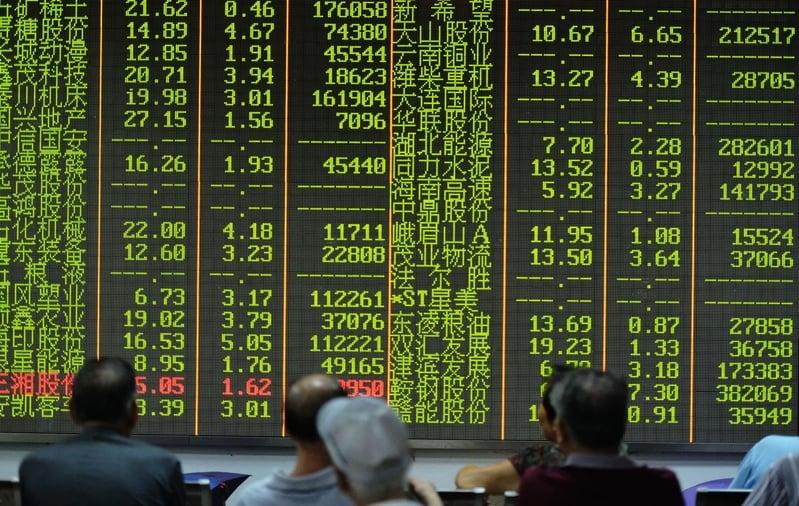 7月18日,大陸滬深兩市股指午後跳水,滬指收跌0.39%,連續四日收跌,深指收跌0.97%。圖為資料圖片。(Getty Images)