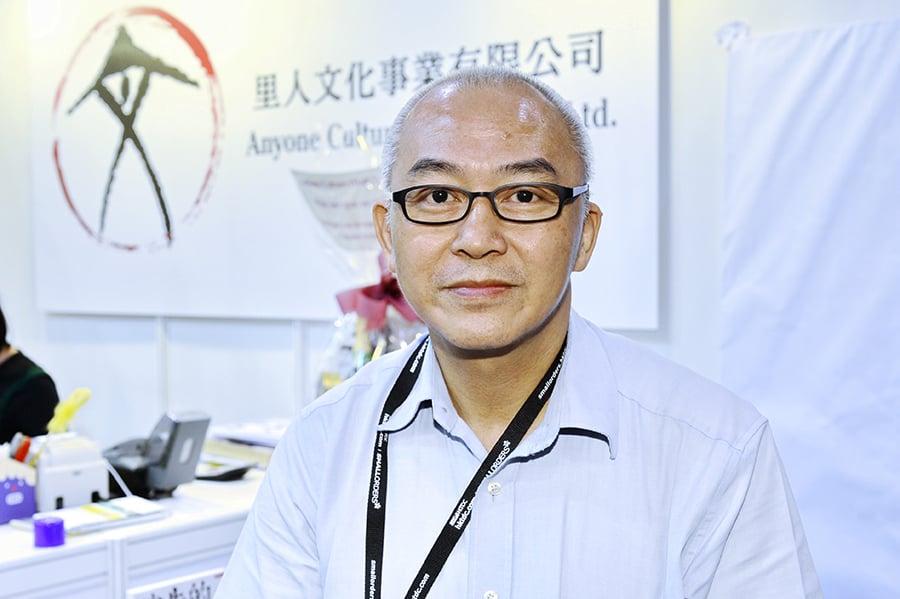 里人文化事業有限公司副總裁陳國華書展首日接受本報記者採訪時表示,書展是文化事業,應有一個吸引人的主題。(宋碧龍/大紀元)