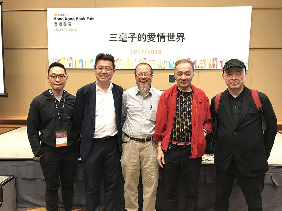 右起:邱立本、沈西城、鄭明仁