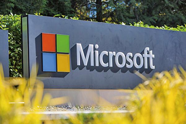 過去1年來微軟雲端事業快速成長,使公司股價漲幅超過40%。(Getty Images)