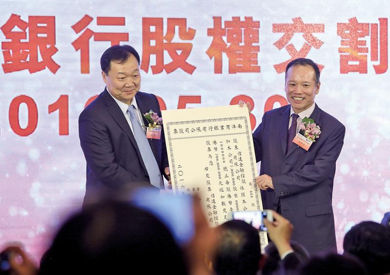 中銀香港正式完成出售南洋商業銀行予中國信達的股權交割。(余鋼/大紀元)