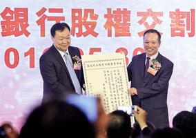 中銀香港將收購母行東盟資產
