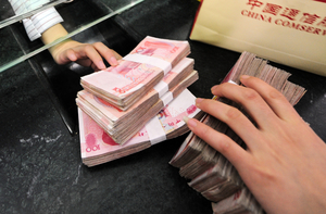 人民幣貶值應對貿易戰 或引發資金外流