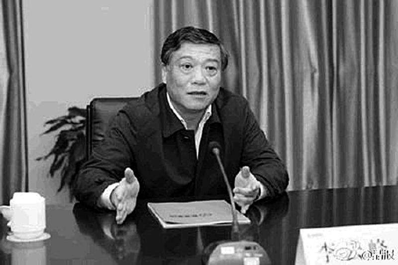 中共江蘇省委常委、副省長李雲峰昨日通報被查。(網絡圖片)