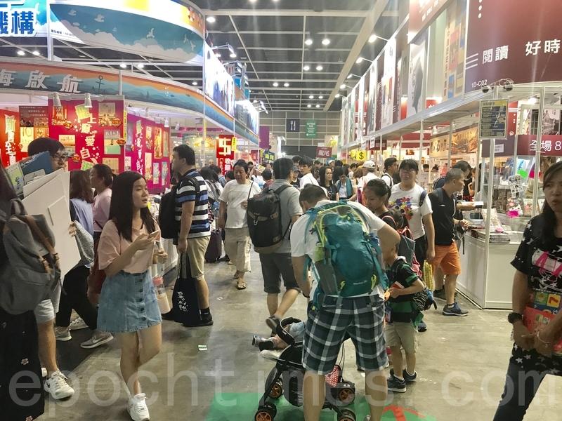 書展閉幕港商料銷售增一成