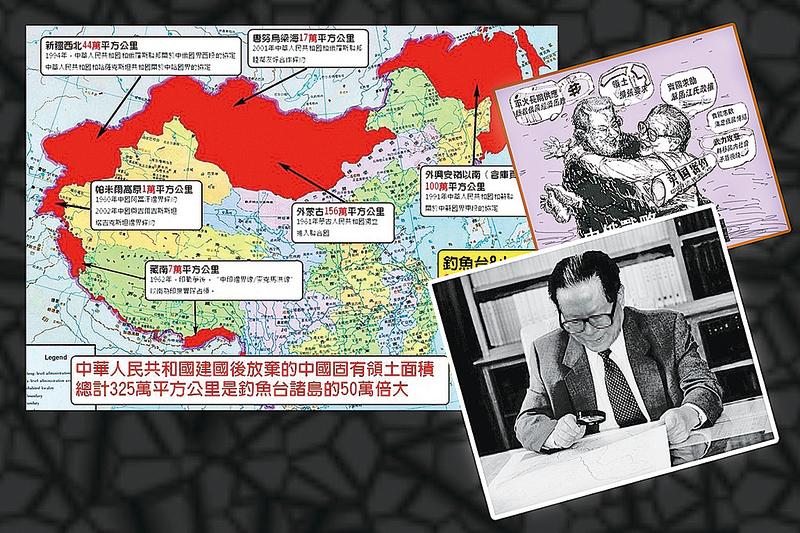習近平登上中、俄邊界的黑瞎子島;再度引發人們關注江澤民出賣國土的黑幕。(大紀元合成圖片)