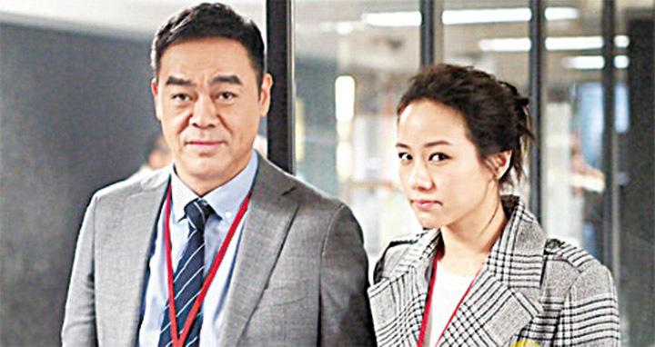 劉青雲和林嘉欣首次合作,在戲中扮演夫妻。(網絡圖片)