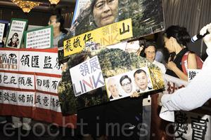 領展股東會團體到場抗議