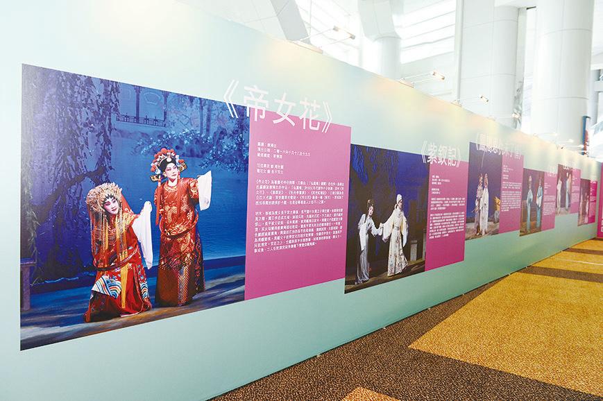書展「文化瑰寶──粵劇」展區介紹著名折子戲。