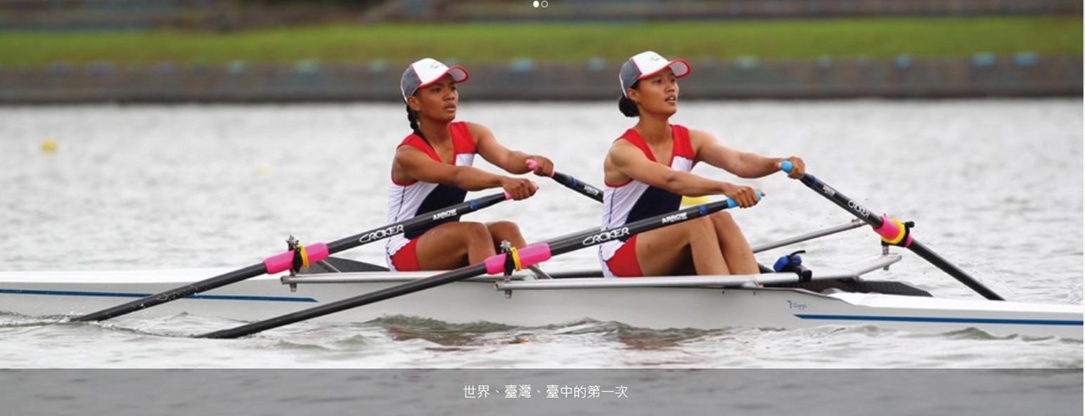 台灣台中市政府在2014年取得「2019年第1屆東亞青年運動會」主辦權,但因中共打壓而遭停辦。(2019年東亞青年運動會網頁www.taichung2019.com)