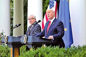 美歐公平貿易達共識孤立中共