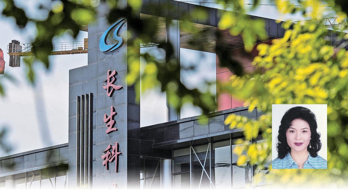 在中共多年來的精心呵護下,以「長生」為名的藥品生產企業做著讓中國人「短命」的勾當。右下角為長春長生生物董事長高俊芳。(大紀元合成圖)