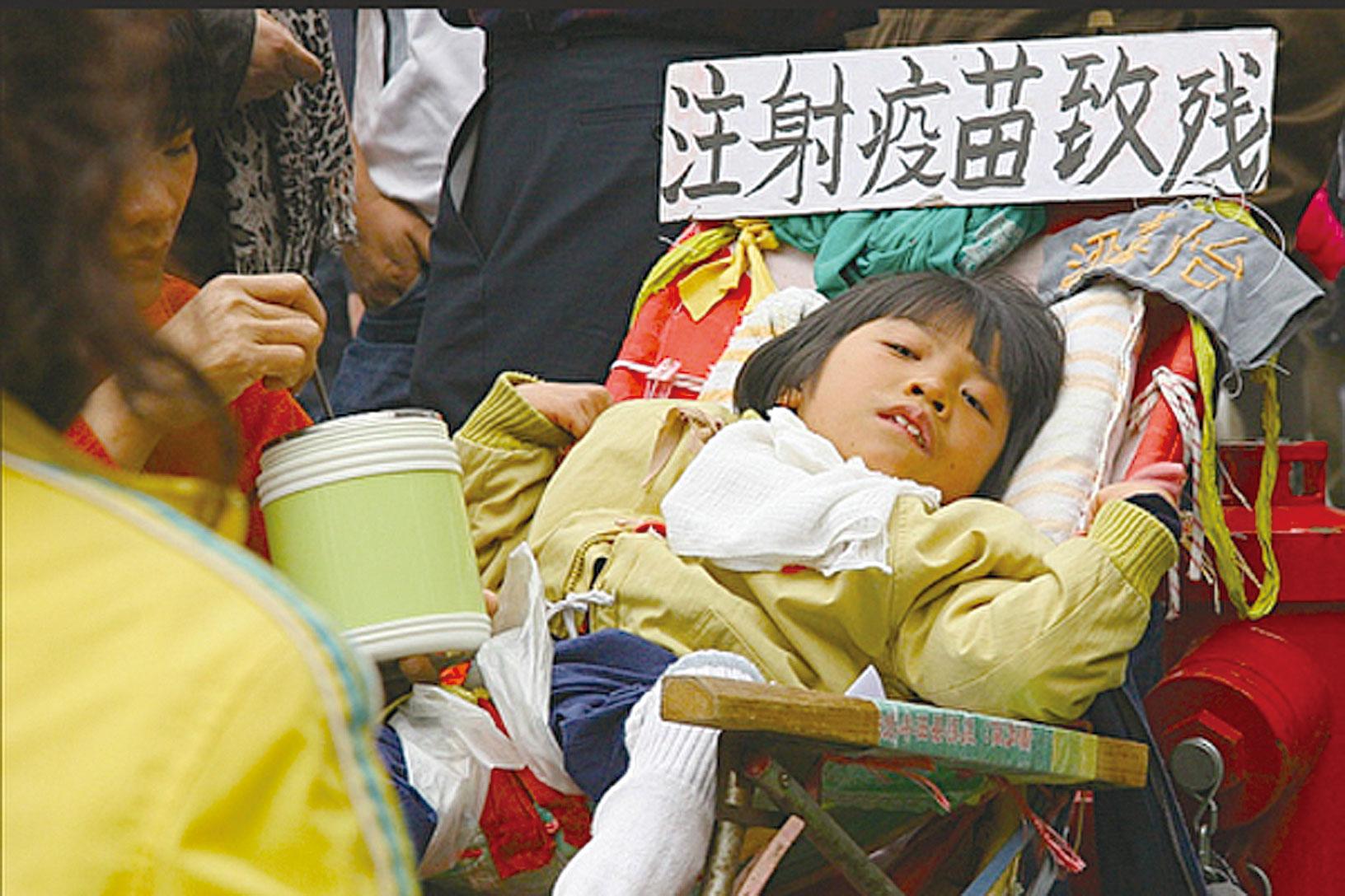 微博上的一項民意調查詢問人們將來是否會使用中國製造的疫苗:超過700名受訪者中有90%選擇了答案:「我不敢再使用它們了。」圖為2010年廣東發生學生注射乙肝疫苗集體住院事件,女童因注射疫苗致殘。(大紀元資料圖片)