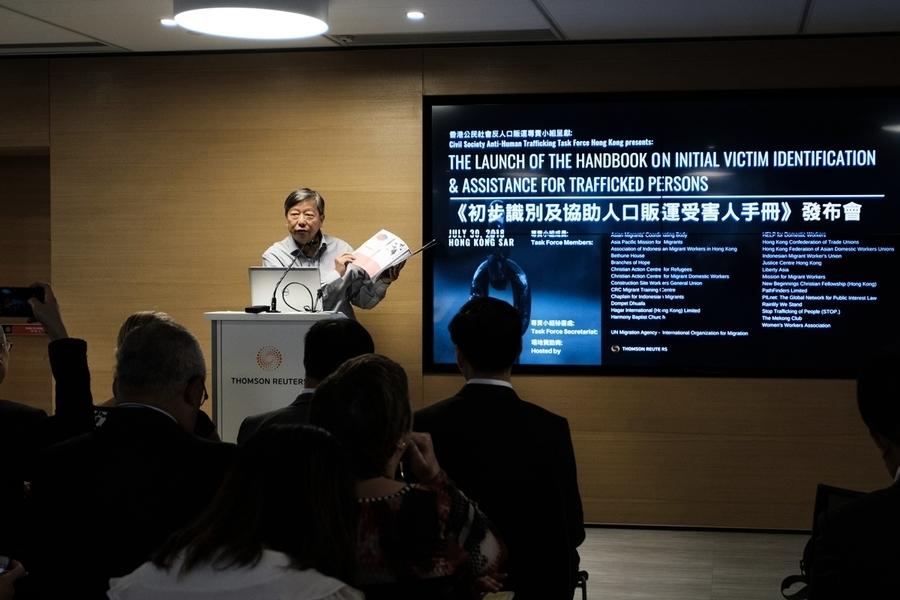 團體關注人口販運  推手冊助識別受害者