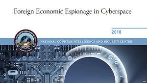 美網絡空間經濟間諜報告 將中共視為最嚴重威脅