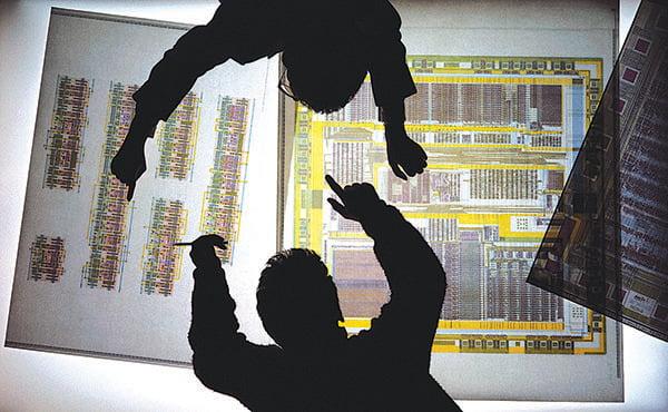 美媒報道,加州三藩市和矽谷是中共主要情報機構的首要目標。(大紀元資料圖片)