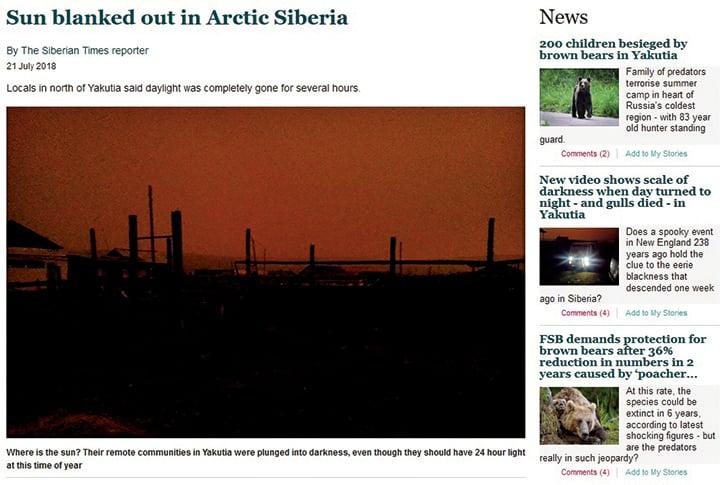俄羅斯薩哈共和國的部份地區在7月20日出現白天變黑夜的奇特景象。(《西伯利亞時報》網頁截圖)