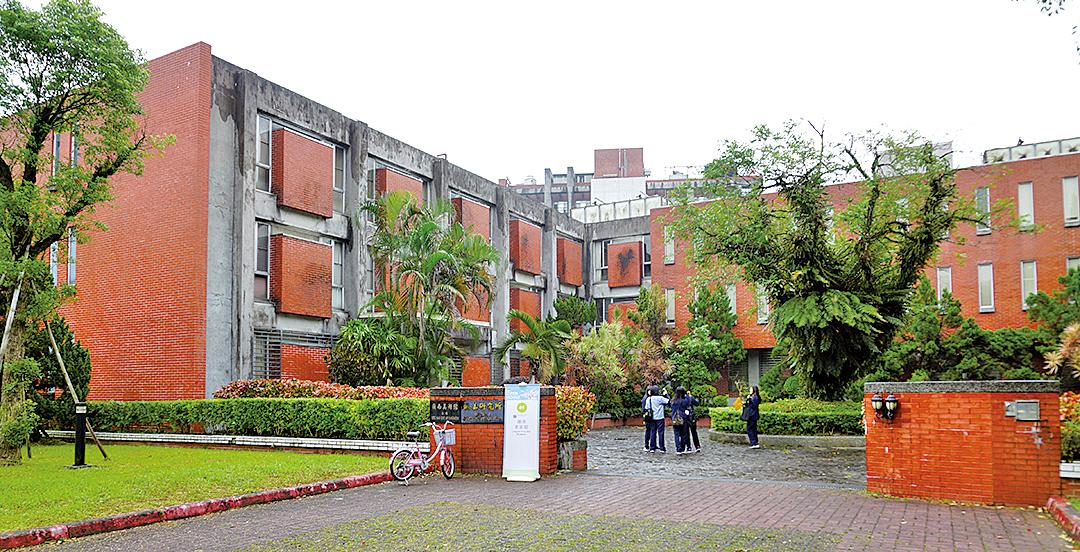 台灣中央研究院─嶺南美術館(Ahao823/Wikimedia Commons)
