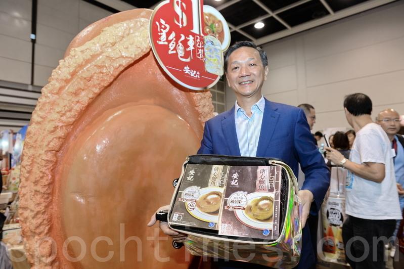 美食博覽逾千五商戶參展