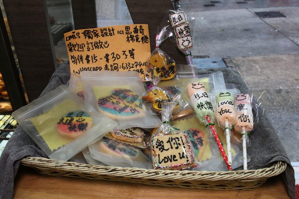 華爾登餅店獨家訂做的糖霜曲奇,很受青年人歡迎。(陳仲明/大紀元)