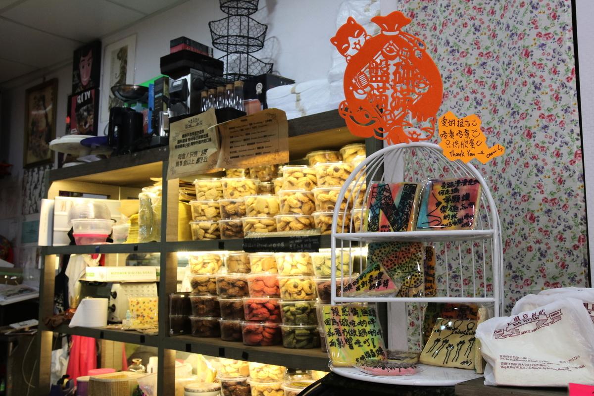 在餅店的一隅,開闢了屬於Naomi自己的「心情曲奇」展區。(陳仲明/大紀元)