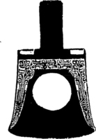 【中國歷史正述】商之十七----商廈終覆