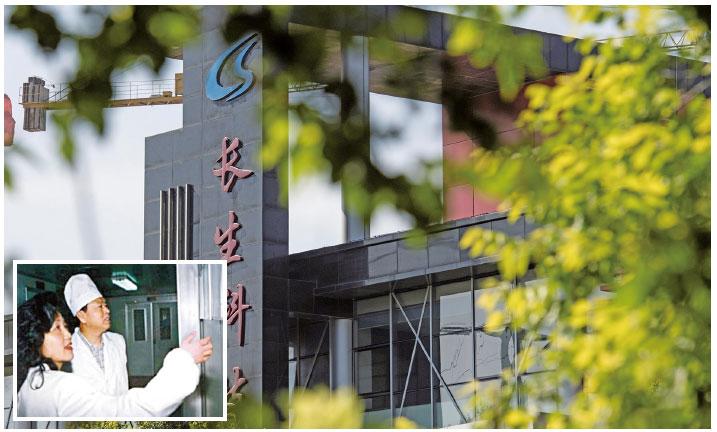 美媒刊發評論稱,高俊芳(左一)能夠在吉林一路飛黃騰達,是當時時任省委書記張德江(左二)一手成就的。小圖為1998年張德江到長生生物參觀生產線。(大紀元合成圖)