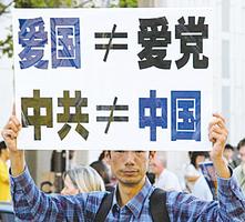 美國已區分中共與中國 北京莫忽視