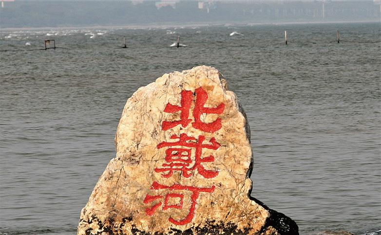 中共北京公安局再次提對北戴河實施臨時管控,預示著北戴河會議即將召開。(大紀元資料室)