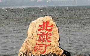 秦皇島實施管控 北戴河會議有無「暗潮」?