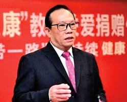 集團公司中國區總裁被非法庭審