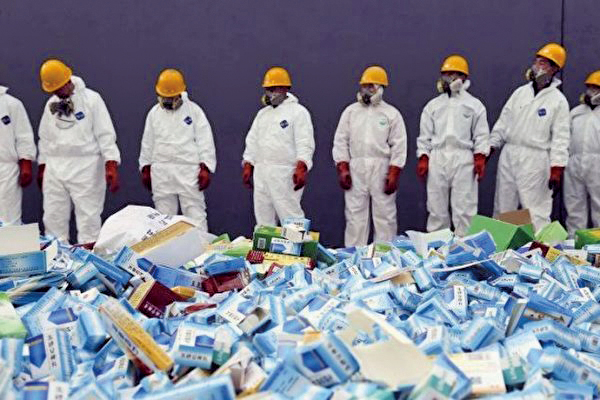檢出致癌物, FDA發佈通告指,召回中國浙江華海藥業生產的降血壓和預防心臟疾病的藥物「纈沙坦」(Valsartan)。(STR/AFP/Getty Images)